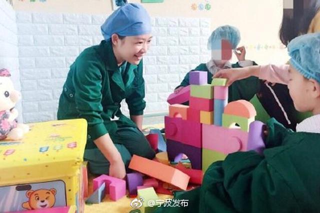 宝贝别哭 宁波市二院将游乐园开进了医院手术室