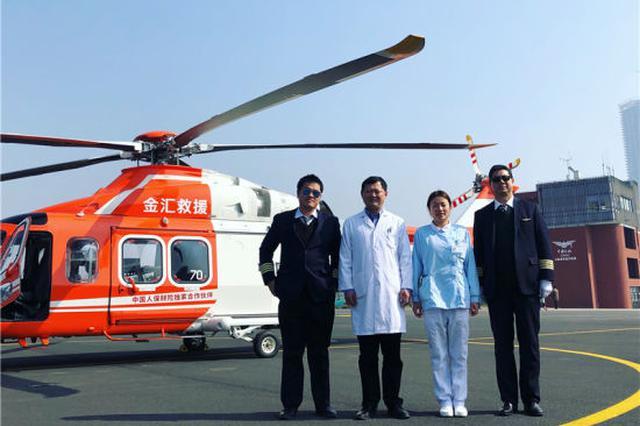 宁波上演空中生死时速 伤者乘飞的跨省转院