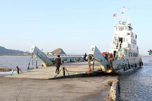 象山高塘岛乡金高椅码头将投资1310万大改造