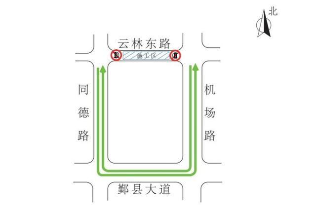 云林东路(机场路-同德路)路面改建期间交通管制公告