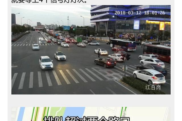 宁波交警帮您解锁城东往城西最快速的隐藏路线