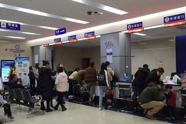 宁波实施落户新政 12天受理超千人