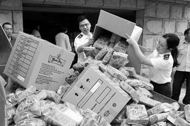 宁波销毁3500件不合格进口食品 购买洋食品要擦亮眼睛