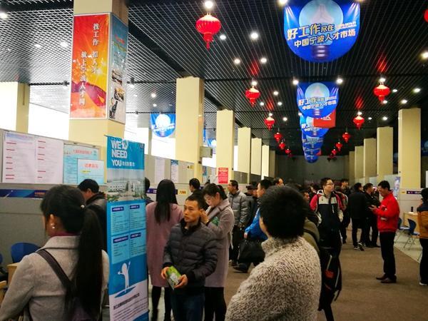 宁波节后工作哪里找 32场招聘会等着你
