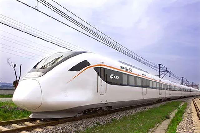 象山城际列车又有新进展 浙江发改委:80公里13个站