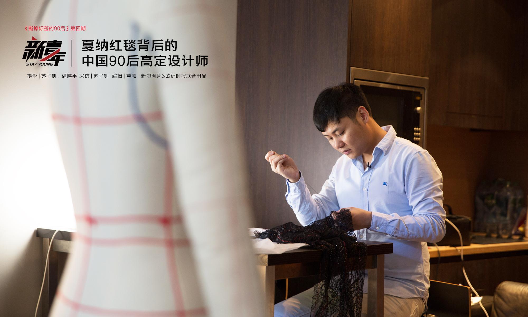 狐友國民校草張恩豪:上天不負努力的人