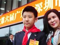 """深圳回应""""初中生列席政协会议"""":他优秀"""