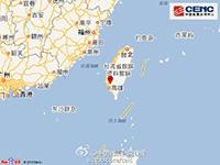 台湾地震已致14人遇难