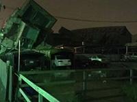 直播:台湾高雄6.7级地震 台南楼房倒塌
