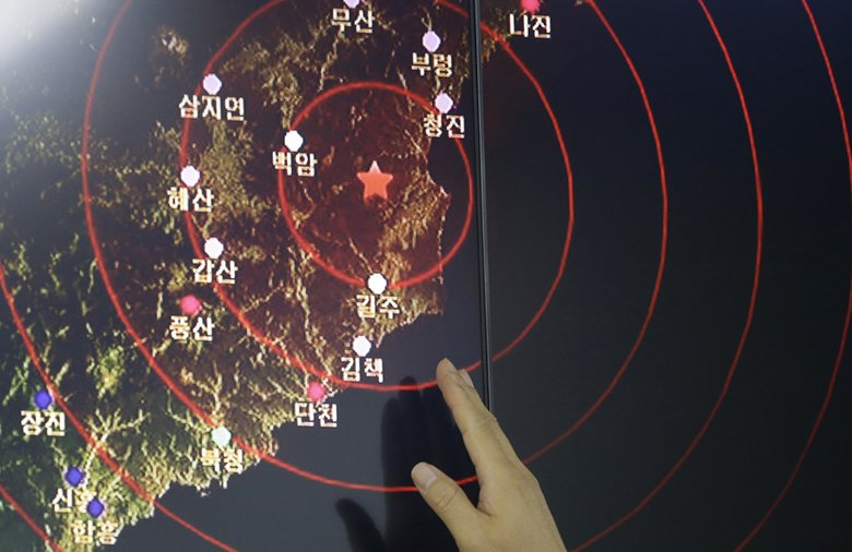 朝媒宣布该国实施第五次核试验