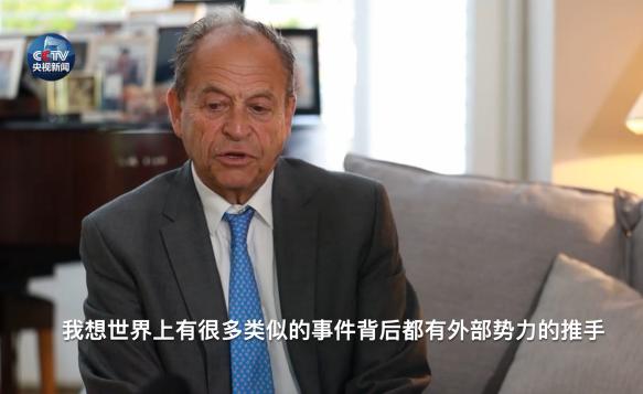 """视频:对乱港幕后推手和香港的未来 中英关系""""破冰者""""佩里这么说"""
