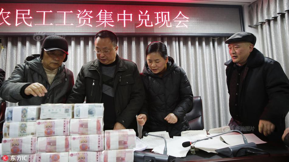 四川重处拖欠农民工工资行为 4家单位和1名个人被移送公安机关
