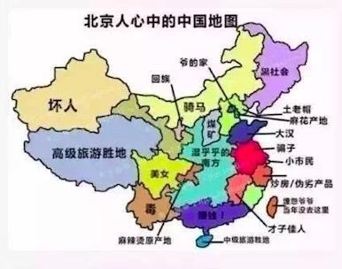 美国人口_北京的人口