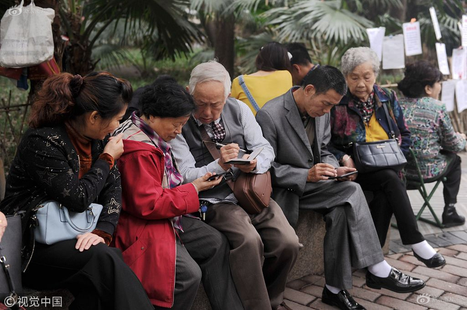 北京故宫举办菏泽牡丹展