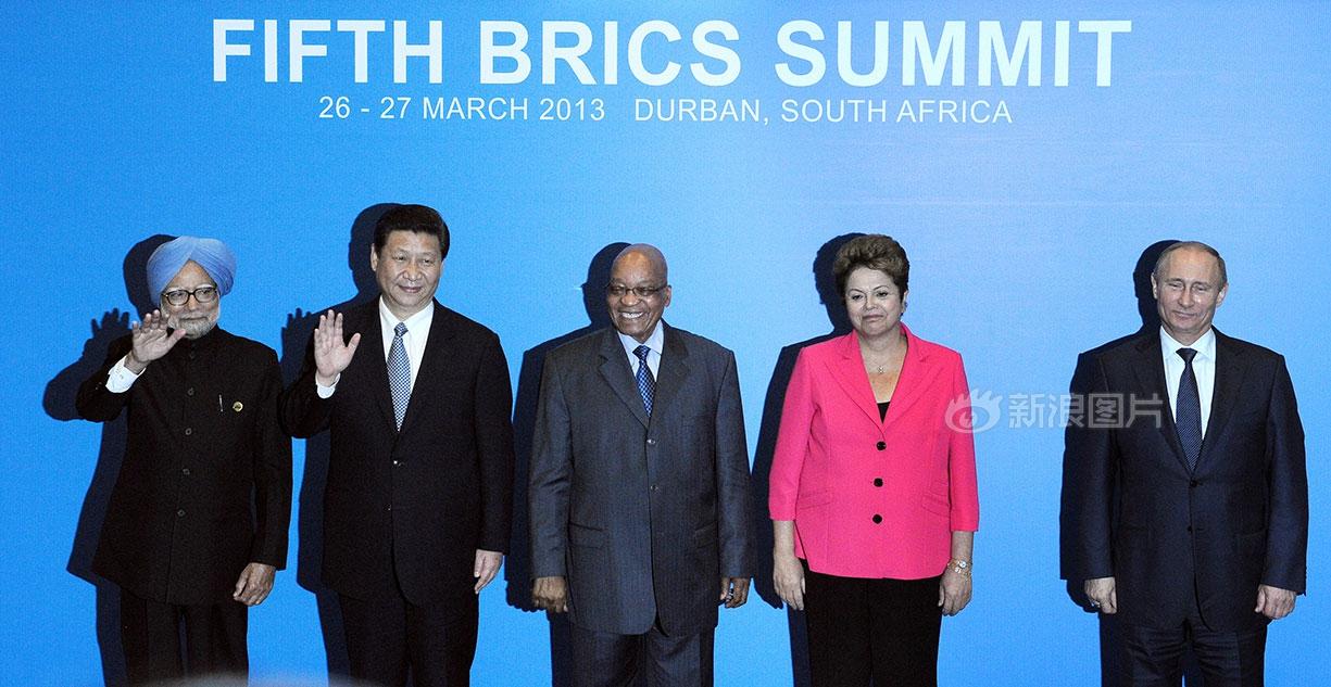 历届金砖国家峰会领导人合影图片
