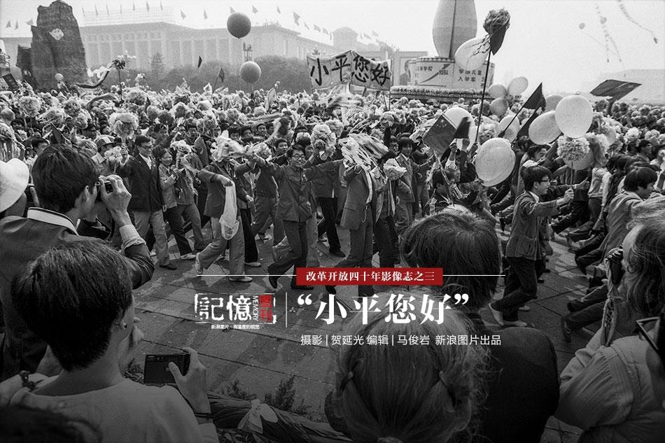 北京确诊病例所在居民楼已经采集咽拭子330人 结果均为阴性