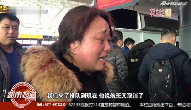 北京地区联合辟谣平台