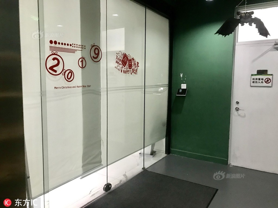 high rise scissor lift