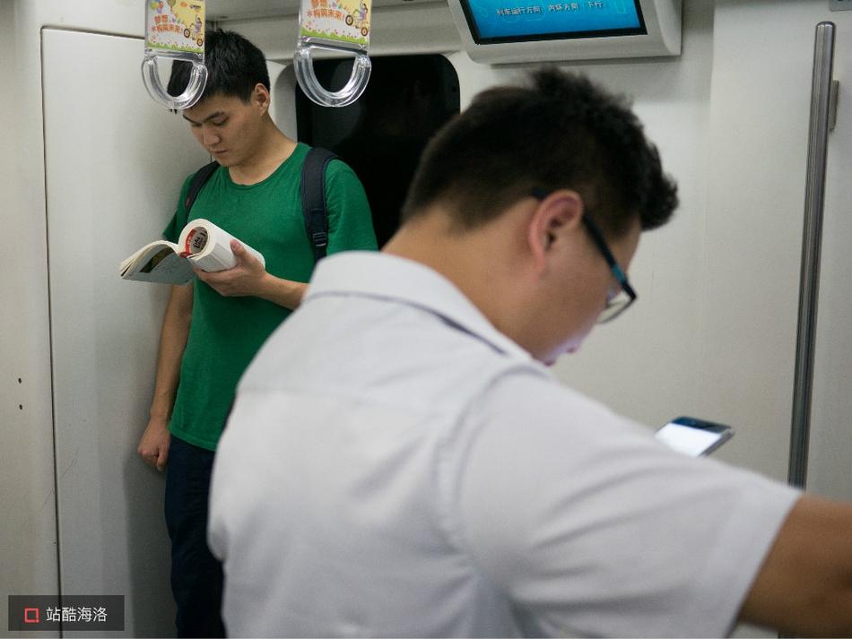 《西游记之大圣归来》全球首发式在京举行雁白0