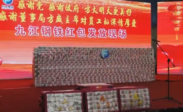 """""""睿享生活,未来可圈""""网易传媒与中国广告协会战略合作发布会在"""