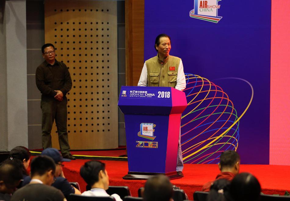 中国对韩国足球河豚直播.