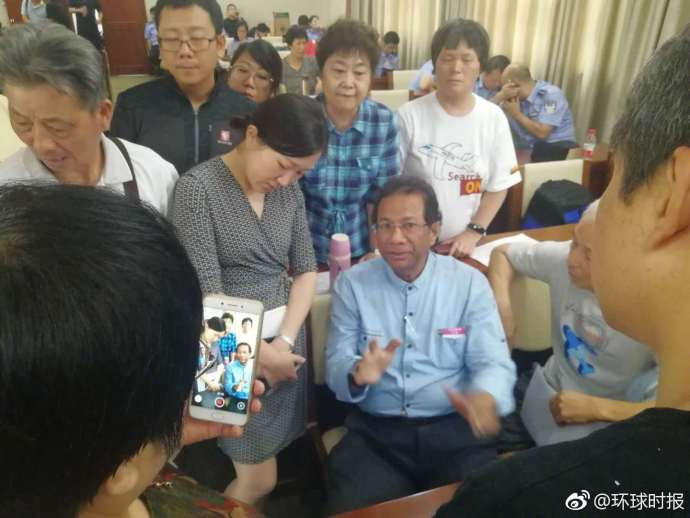【汇丰导航网】又一家天津企业被指涉嫌传销 受害家属: