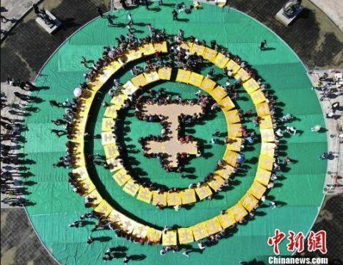 抗疫成就助力经济复苏 经合组织大幅上调中国增长预期