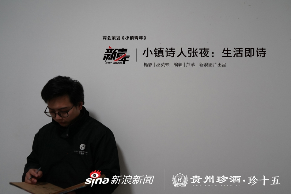 抗议政府触犯国安法吗?香港还有反对派吗?权威专家解答
