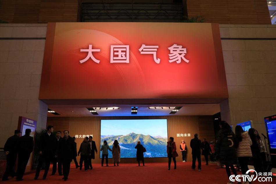 这次会议,再次强调中国制度优势的根本保证