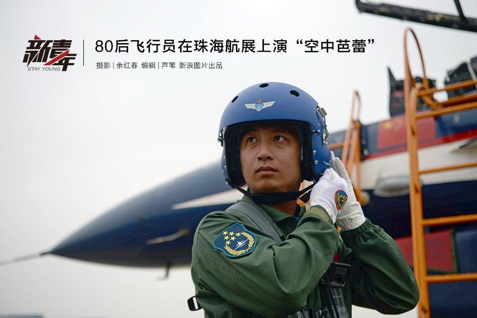 《追龙2》梁家辉古天乐双雄