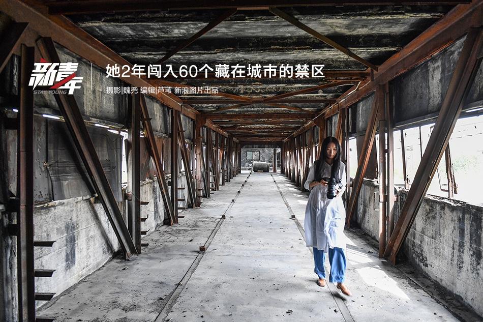 """77个城市 谁是地表最强劳模? 中国仅1成人敢""""硬气休假"""""""