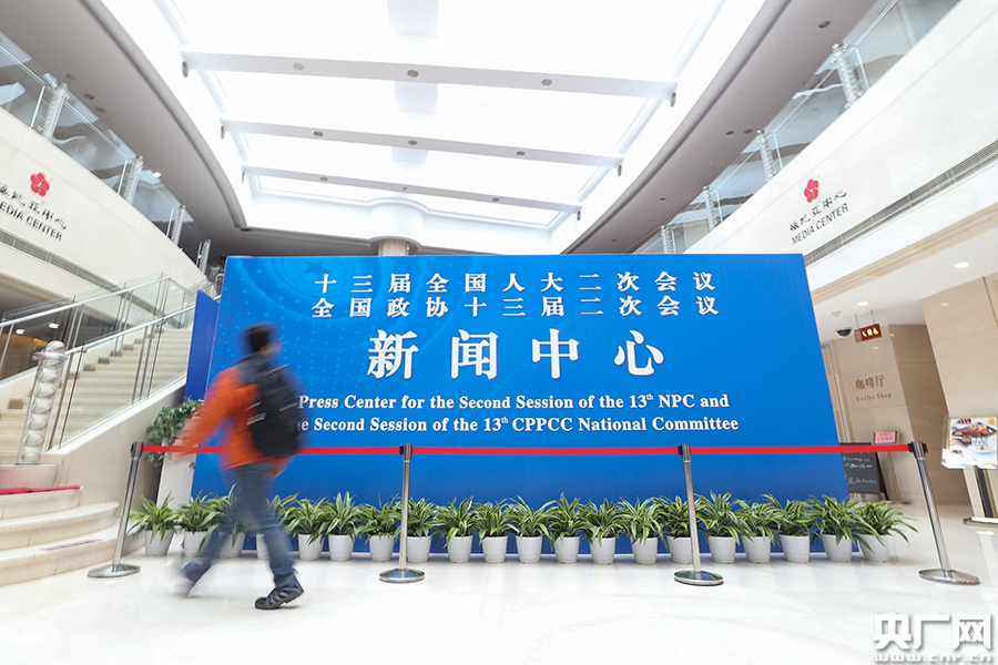 Champion状告六位中国商家侵权 获南京法院有利判决