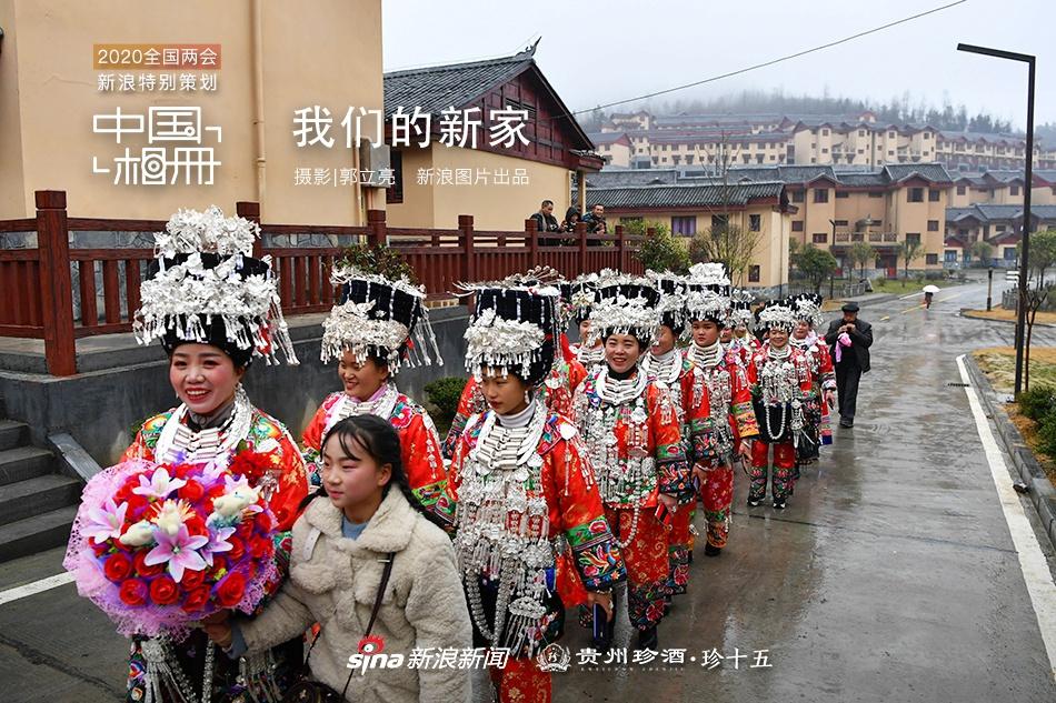 中国相册:我们的新家