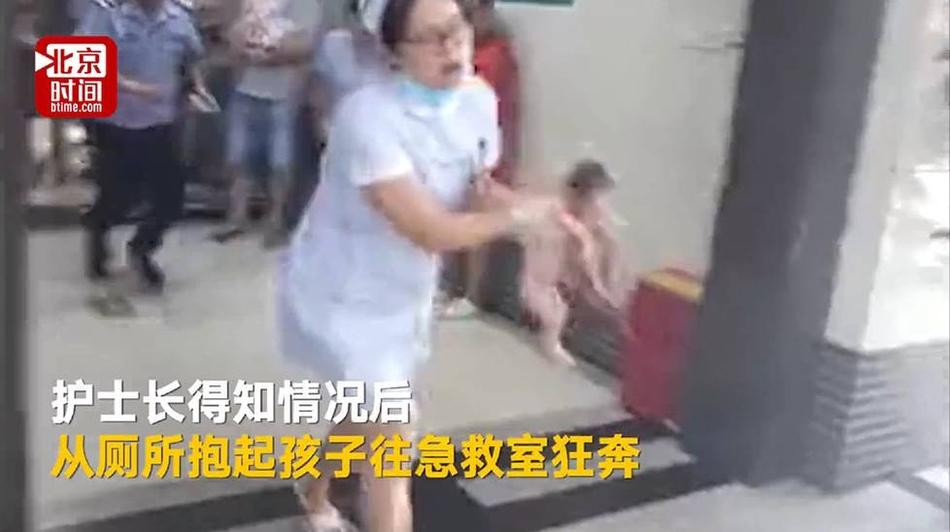 16岁少女医院厕所产子 护士抱起婴儿冲向急救室(图)