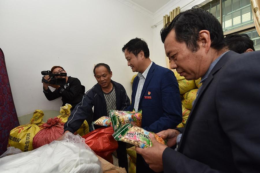 王思聪回应评论半藏森林