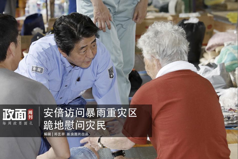 北京:重视周边地区疫情变化