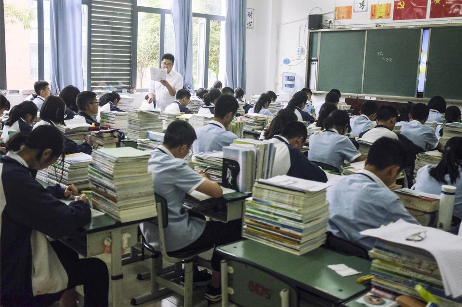 习近平庆祝新中国成立70周年讲话出版发行
