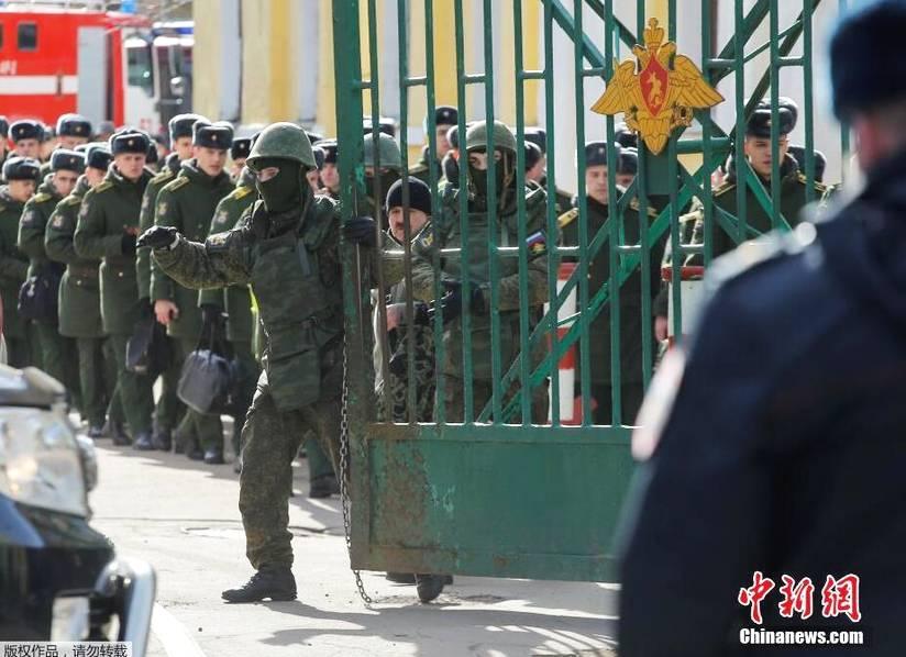 首任中国驻多米尼加大使张润递交国书