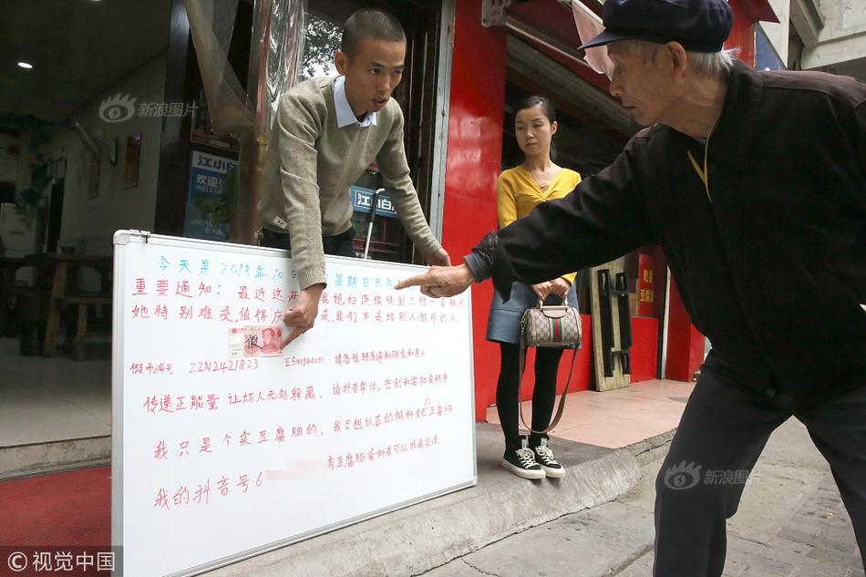 台北钱柜KTV发生火灾,死亡人数增至7人
