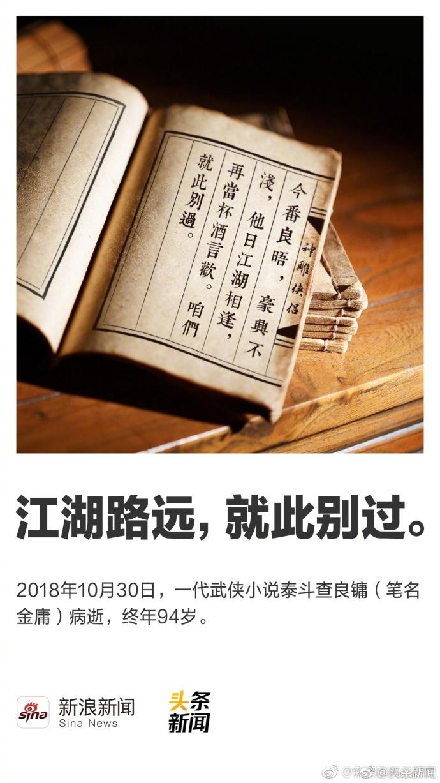 广东省委原常委、统战部原部长曾志权被控受贿1.4 亿余元_好彩客三分彩论坛