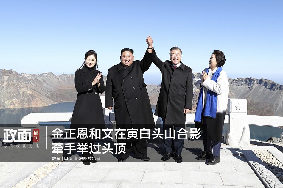 """""""令和""""首日 日本前天皇陵寝附近一男子疑自杀"""
