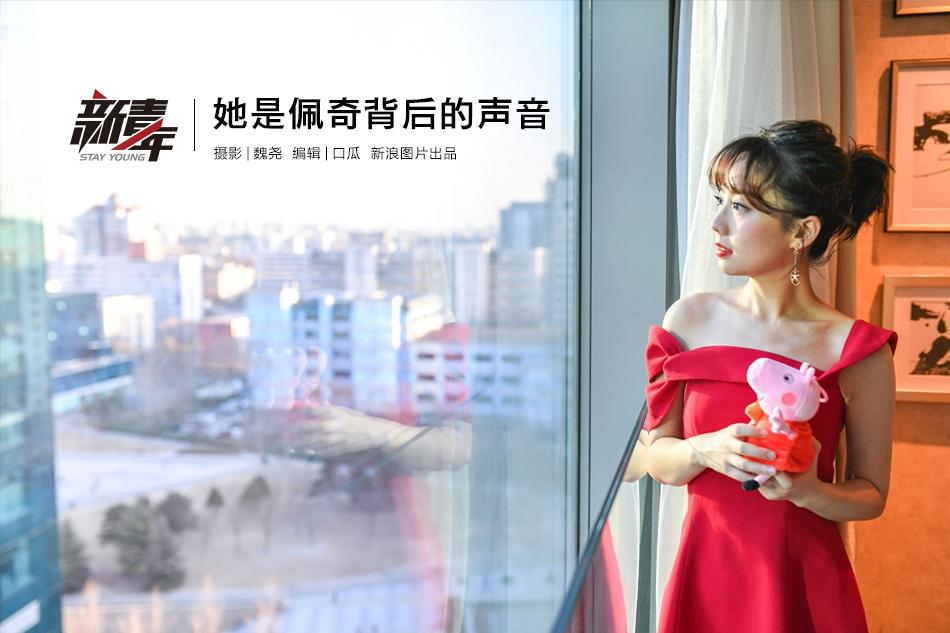 花样年华 江苏卫视