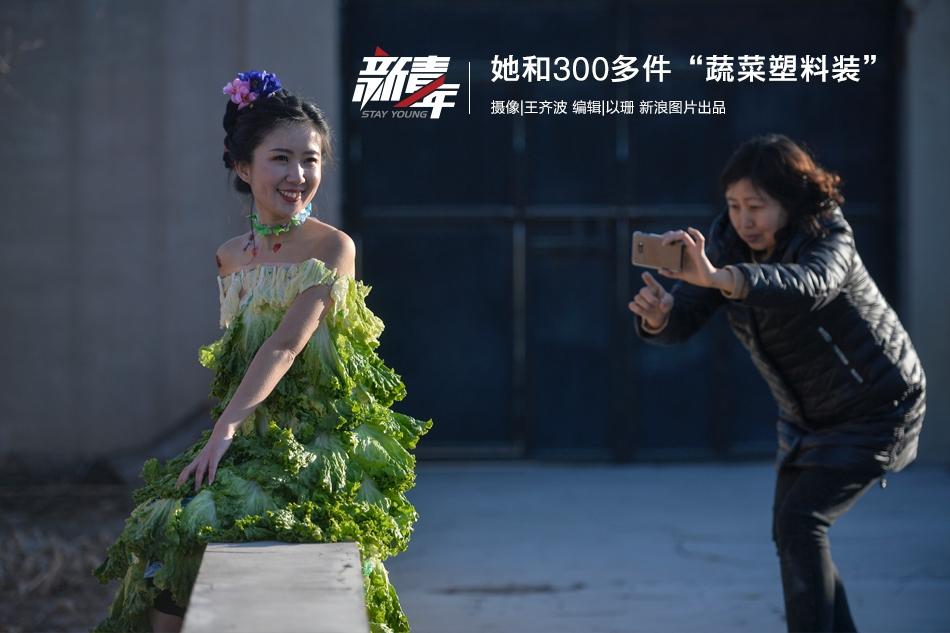 最新独角兽榜单:抖音母公司第2 第1果然是它 北京又亮了!