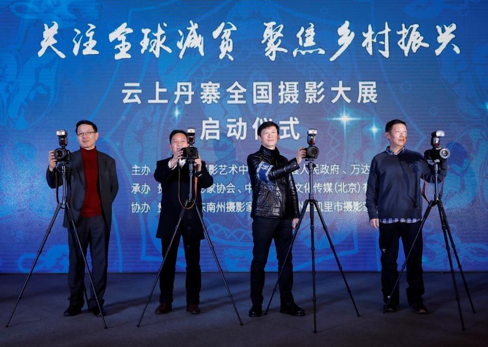 直播 邢台市新冠肺炎疫情防控工作新闻发布会