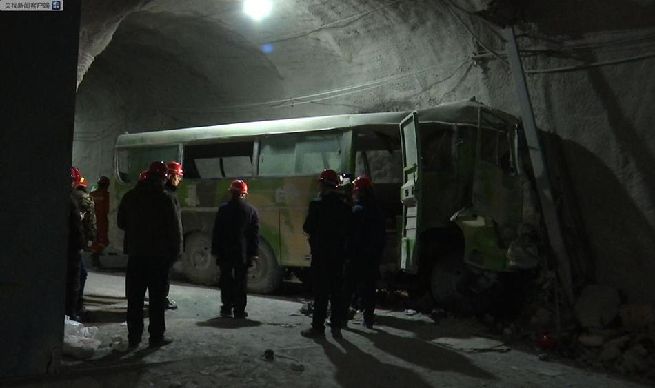 【新橙足球官网】新疆塔什库尔干县发生3.4级地震 震源深度16千米