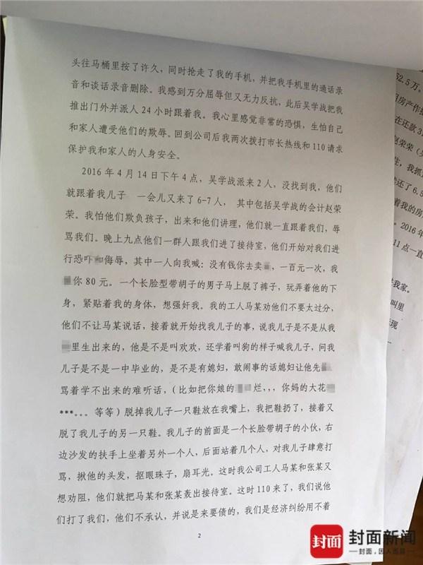 乐虎国际论坛APP