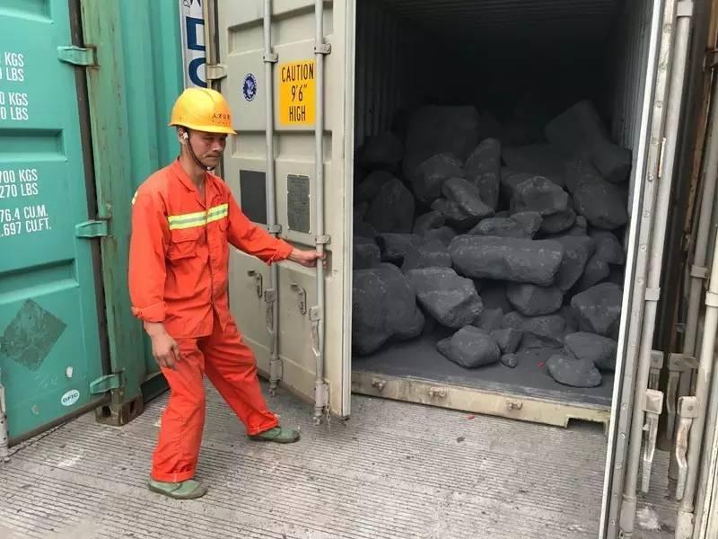 1075吨洋垃圾被查扣 形状各异