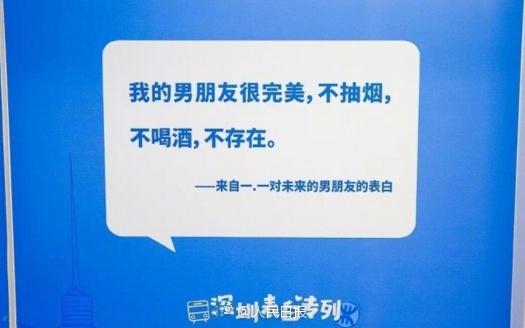 深圳开表白地铁 还有单身专用车厢