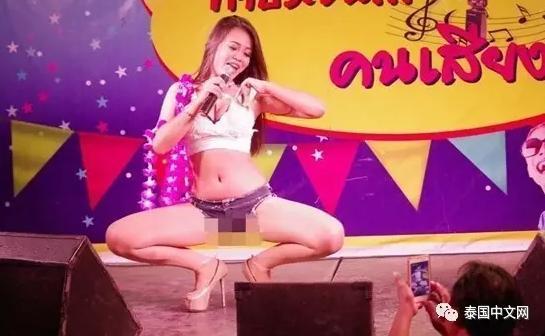 泰国女歌手被总理骂后蹿红