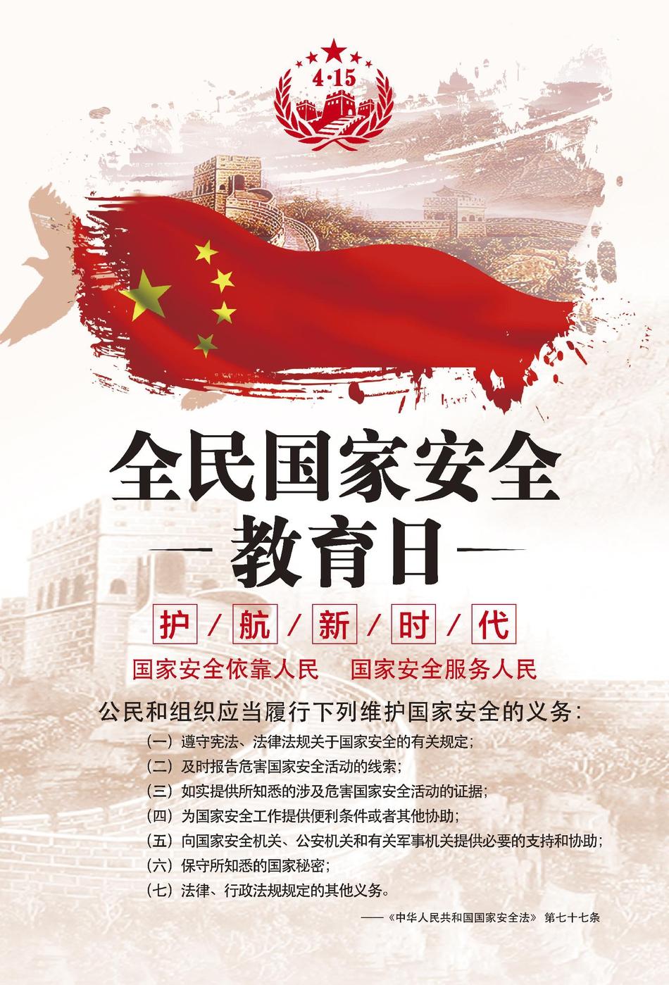 http://bbs.7bah.com/news/5.html?kw=红网郴州新闻